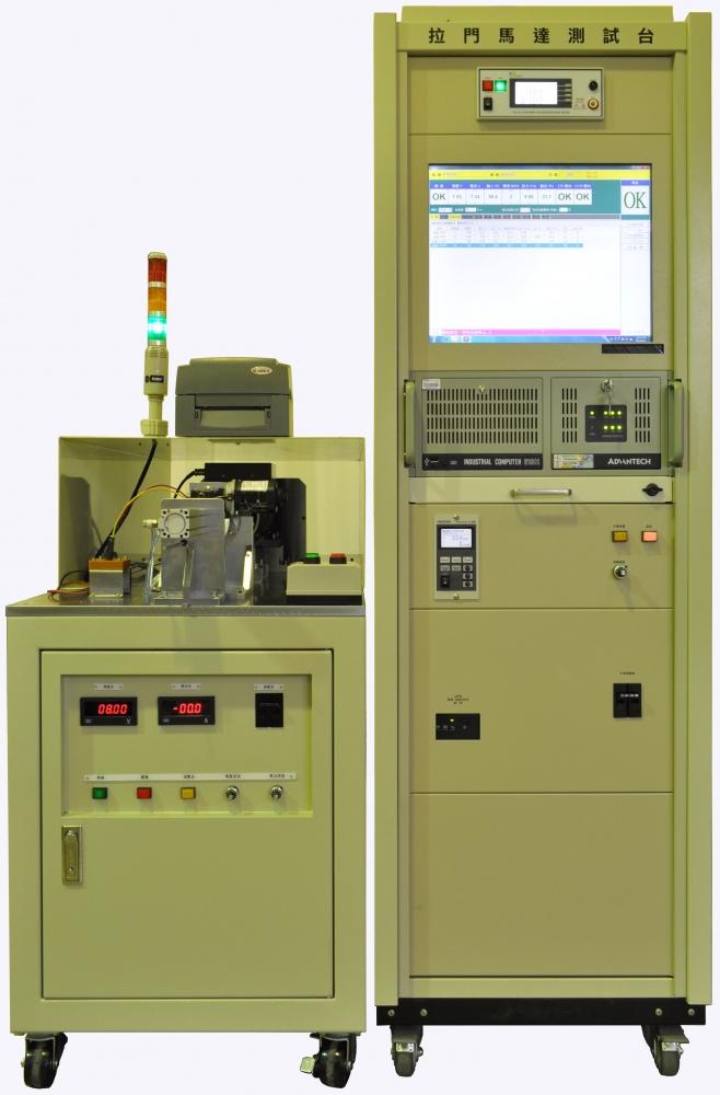 Sliding Door Motor Test Equipment Chuyi System Co Ltd